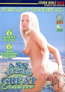 Ass Fucking in the Great Outdoors Porn Movie