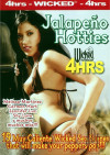 Jalapeno Hotties Porn Movie