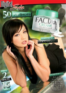 Facial Cream Porn Movie