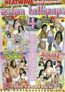 Asian Lollipops Vol. 1 (4 Pack) Porn Movie
