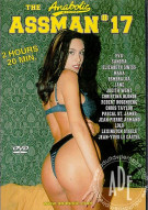 Assman #17 Porn Movie