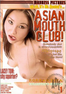 Asian Mouth Club Porn Video