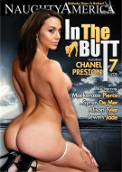 In The Butt Vol. 7 Porn Movie
