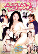 Asian Lollipops 4 Porn Video