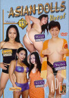 Asian Dolls Uncut Vol. 15 Porn Movie