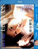 Sky Angel Blue 15 Blu-ray