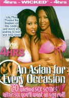 Asian For Every Occasion, An Porn Video