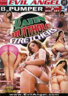 Latin Butthole Stretchers Porn Movie