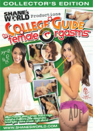 College Guide To Female Orgasms Porn Movie