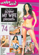 Screw My Wife, Please #74 Porn Movie