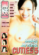 Shaved Japanese Cuties 5 Porn Movie