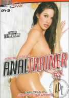 Anal Trainer #7 Porn Movie