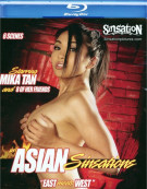 Asian Sinsations Blu-ray
