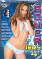 Boner Jams 4 Porn Movie