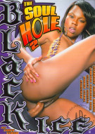 Soul Hole 2, The Porn Movie