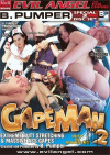 Gapeman 2 Porn Movie