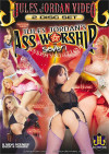 Ass Worship 7 Porn Movie