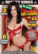 8th Street Latinas Vol. 22 Porn Movie