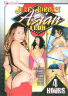 Jules Jordan Asian Club Porn Movie