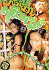Asian Velvet Teen Porn Movie