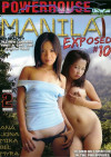 Manila Exposed #10 Porn Movie