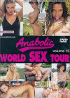 World Sex Tour 15 Porn Movie