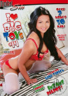 I Love Big Toys #14 Porn Movie