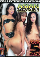 Asian All Stars 2 (5-Pack) Porn Movie