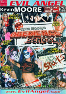 Obedience School Porn Movie
