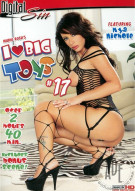 I Love Big Toys #17 Porn Movie