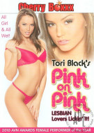 Tori Blacks Pink on Pink Porn Movie