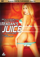 Teagans Juice Porn Movie