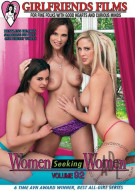 Women Seeking Women Vol. 92 Porn Movie