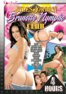 Jules Jordan Brunette Nympho Club Porn Movie