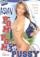 Asian Pom Pom Pussy Porn Video
