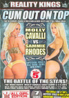 Cum Out On Top: Molly Cavalli Vs. Sammie Rhodes Porn Movie