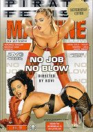 No Job No Blow Porn Video