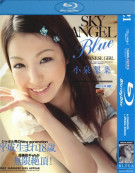 Sky Angel Blue 21 Blu-ray