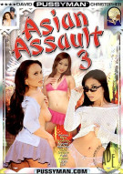Pussyman&#39;s Asian Assault 3 Porn Video