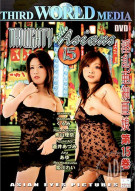 Naughty Little Asians Vol. 15 Porn Video