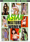 Asian Mature Women 3 Porn Movie
