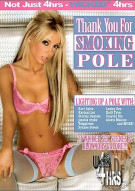 Thank You For Smoking Pole Porn Movie