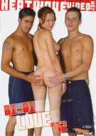 Bi-Bi Love #12 Porn Movie