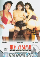 My Asian Grandma Porn Movie