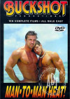 Man-To-Man Heat! Porn Movie
