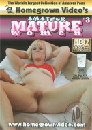 Amateur Mature Women #3 Porn Video