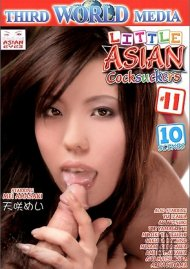 Little Asian Cock Suckers 11 Porn Video