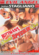 Buttman's Double Speculum Club Porn Video