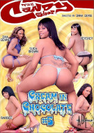 Cream in Chocolate #5 Porn Movie