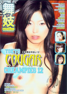 Tokyo Cougar Creampies 12 Porn Video